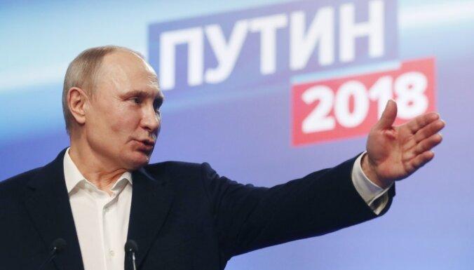 После обработки 99,83% бюллетеней Владимир Путин набрал 76,67% голосов