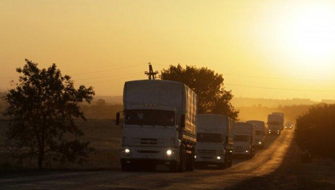 Россия отправила четвертый гуманитарный конвой на Украину