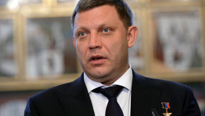 Kак Захарченко руководил ДНР и воевал в Донбассе