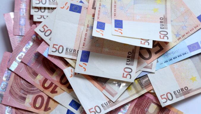 Центробанки Германии и Франции предложили создать министерство финансов Евросоюза