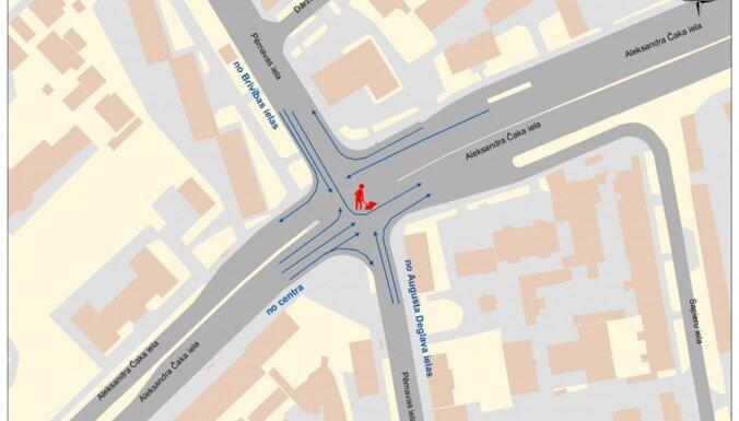 В Риге ограничат движение на перекрестке улиц Чака и Пернавас