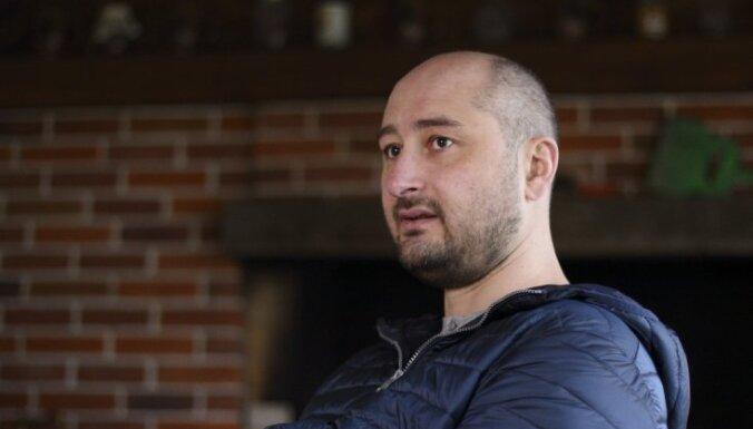 Бабченко: в Вильнюсе планировалось убийство российского оппозиционера-беженца