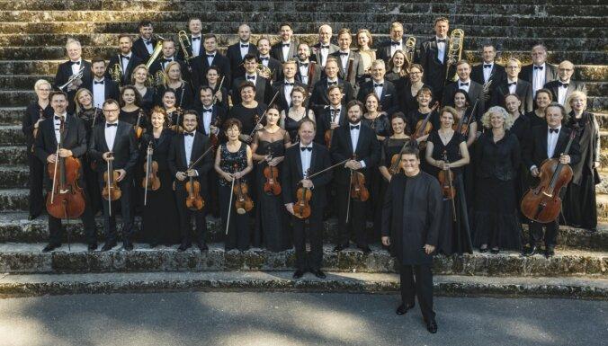 ЛНСО закрывает концертный сезон тремя яркими концертами онлайн