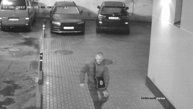 Ограбление в центре Риги: полиция ищет подозреваемых