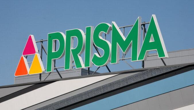 В Латвии закроются все супермаркеты Prisma
