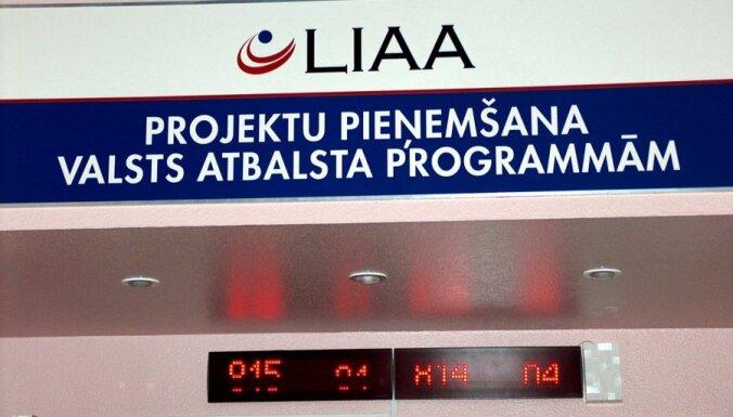 Reģionālie attīstības centri sadarbosies ar LIAA investoru piesaistē