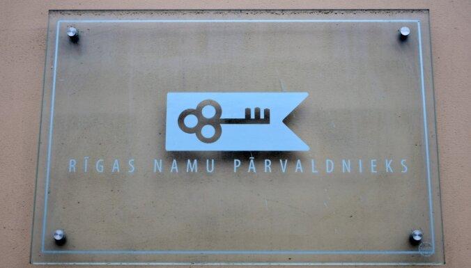 Дело о странной продаже квартиры пенсионерки за долги: отстранен работник Rīgas namu pārvaldnieks, еще двое внезапно заболели