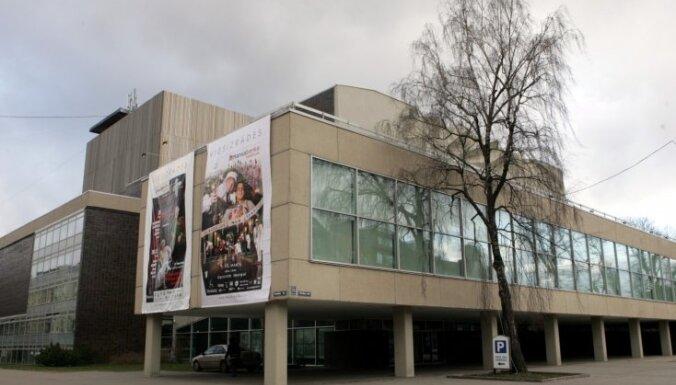 Заболевание Covid-19 подтверждено еще у одного работника театра Dailes