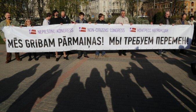 """""""Конгресс неграждан"""" снова попытается провести """"русский Майдан"""""""