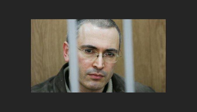 Ходорковский номинирован на премию Сахарова
