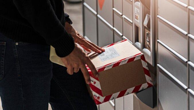 Мошенники отправляют сообщения от имени Omniva и просят предоплату за посылку