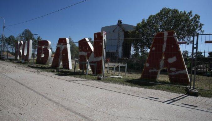 ФОТО: Луцавсала готовится принимать фестиваль Kubana