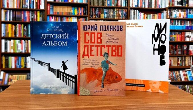 Три книги недели: воспоминания о советском прошлом - от великой эпохи до застоя
