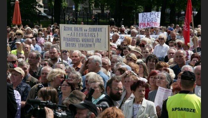 Профсоюзы проведут акцию протеста