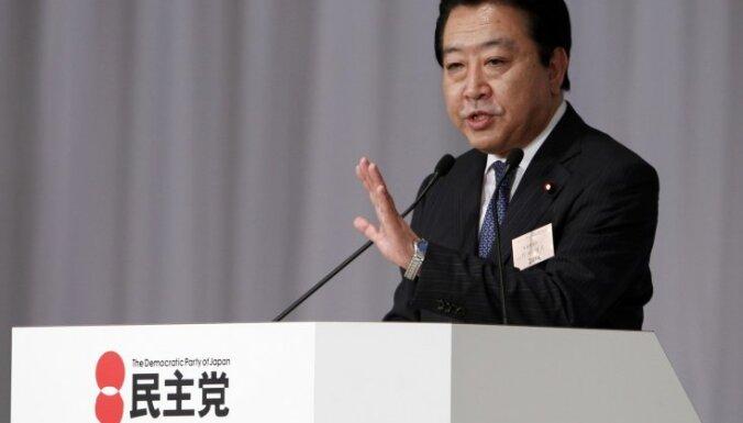 Japānai jauns premjerministrs