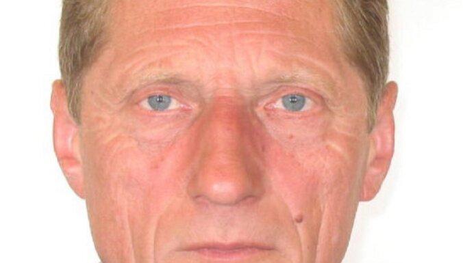 Полиция разыскивает пропавшего почти неделю назад мужчину