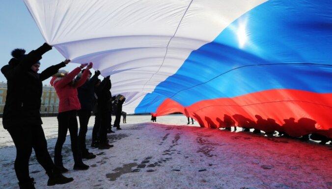 The Times: Англичане могут бойкотировать ЧМ-2018 в России из-за отравления Скрипаля