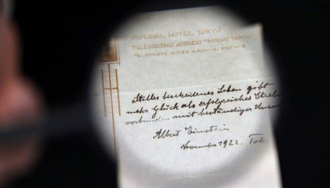 Рецепт счастья Эйнштейна продан за полтора миллиона долларов