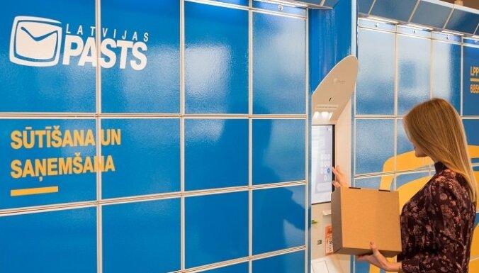 Latvijas pasts увеличил объём сети пакоматов на 15%