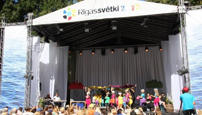 В честь Праздника Риги пройдут концерты в центре города и микрорайонах