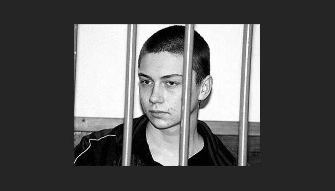 По первому приговору Гафарову дали 6 лет