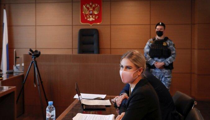"""Любови Соболь вынесли приговор по """"квартирному делу"""""""
