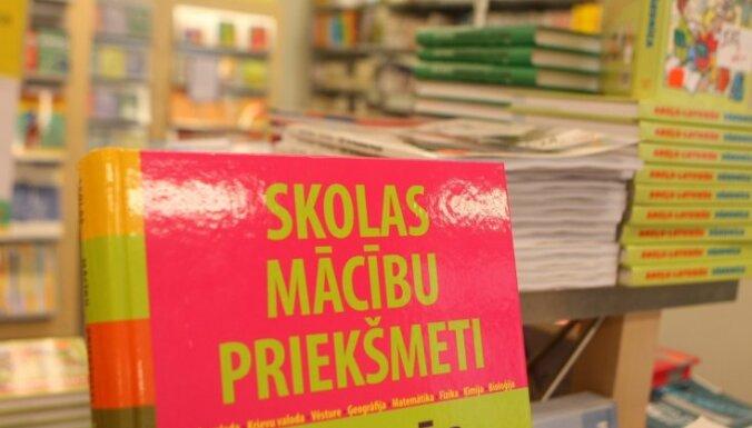 Отчет Минобразования: худшие в Риге по сдаче обязательных экзаменов — школы нацменьшинств