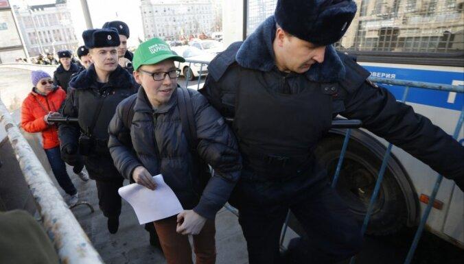 США раскритиковали разгон митингов в России