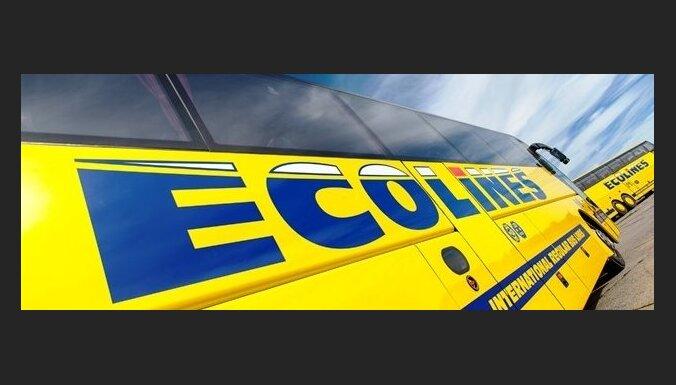 27 января. Сгоревший автобус Ecolines, эксклюзивные Audi для охраны премьера и очередная смерть в Киеве
