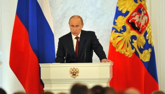 """Путин установил предел российского ответа на """"закон Магнитского"""""""