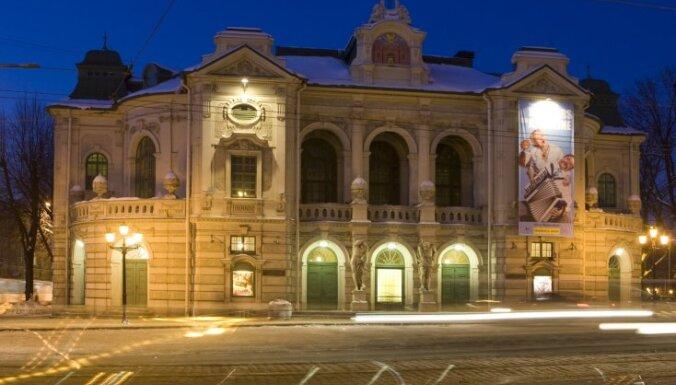 Nacionālā teātra Jaunajai zālei taps piebūve