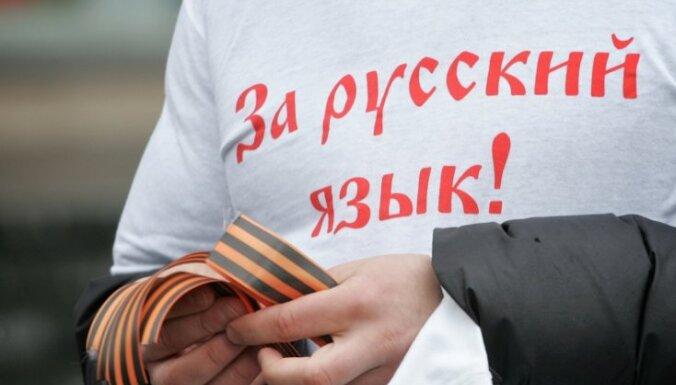Sprūds: oficiāls statuss krievu valodai Latvijā nebūtu izdevīgs ne latviešiem, ne krieviem