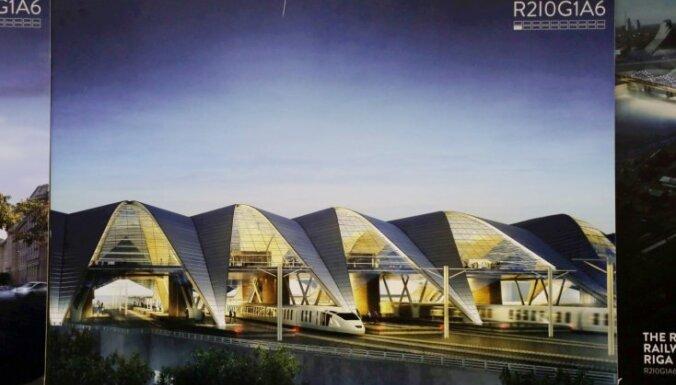 Строительство Рижского вокзала для Rail Baltica подорожало на 230 млн евро
