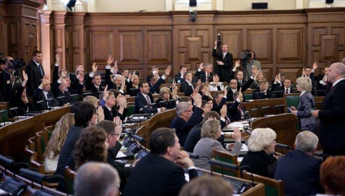 Депутаты сейма оценят, легко ли быть иностранцем в Латвии