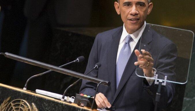 Обама: США не допустят притеснения малых народов