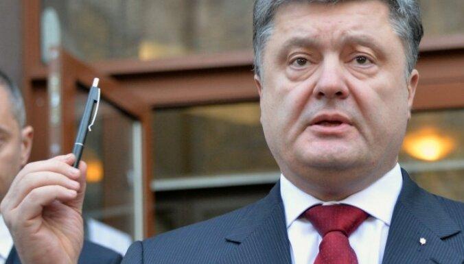 Порошенко: Гельмут Коль видел Украину в семье европейских народов