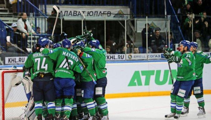 Ice hockey. KHL. Salavat Yulaev