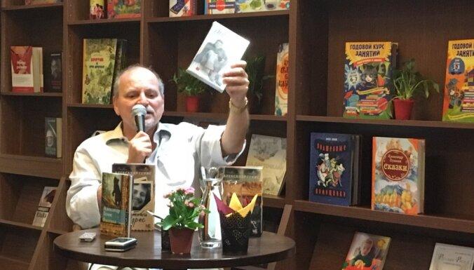 Человек дождя. Александр Генис про дружбу с Довлатовым, Нью-Йорк, Ригу и физиологический патриотизм