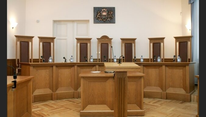 КС начал дело по жалобе судей о сокращении зарплат