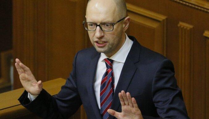 Верховная Рада провалила попытку отправить в отставку правительство Яценюка