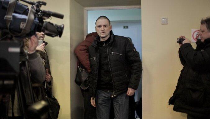 Удальцова отпустили, заменив отсидку штрафом