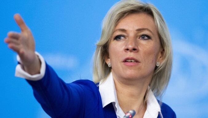 Посол России в США вызван в Москву на консультации
