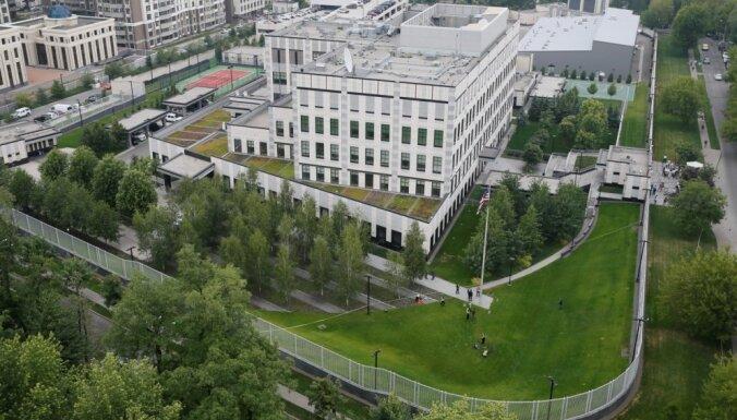 В Киеве на территории посольства США произошел взрыв