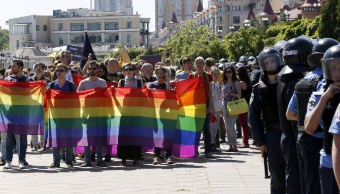 Одесский суд запретил проведение гей-парада
