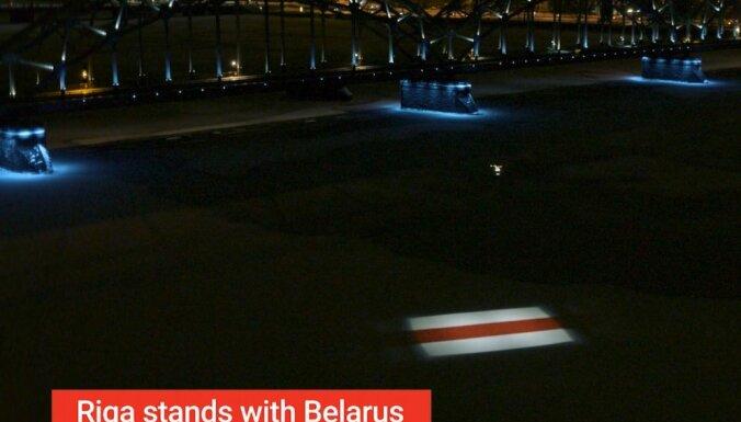 ВИДЕО: Даугаву в Риге подсветили в знак поддержки демократии в Беларуси