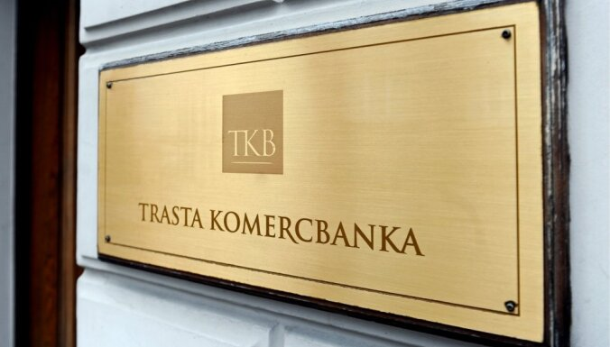 Украинский совладелец Тrasta komercbanka: банк был уничтожен сознательно
