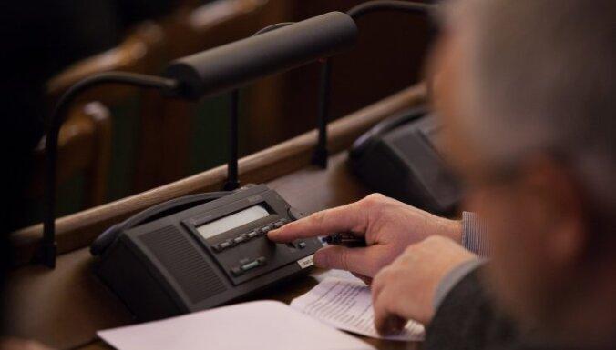 """""""Список Магнитского"""" в Латвии: Сейм отложил рассмотрение закона"""