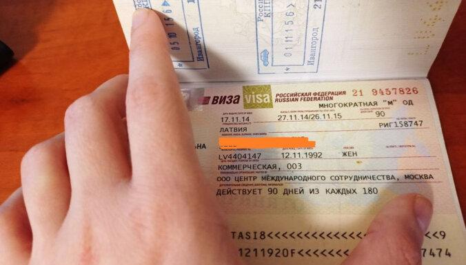 Для получения визы в Россию теперь нужно будет указывать аккаунт в социальных сетях