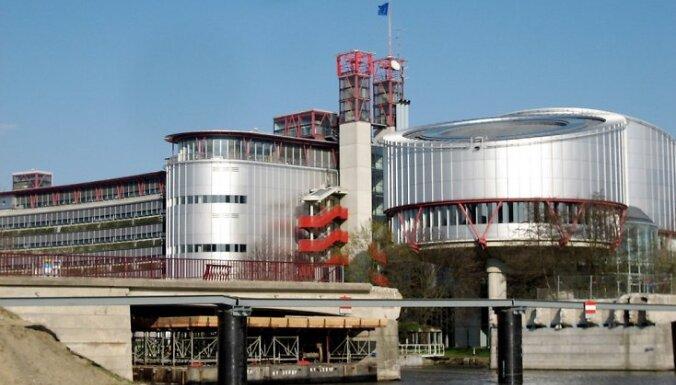 ЕСПЧ вновь признал вину РФ в нарушении прав человека