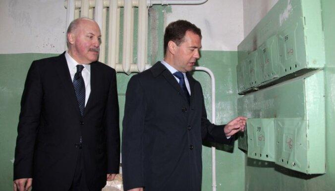 """Медведев: """"оскорбление"""" и """"клевета"""" — не преступления"""